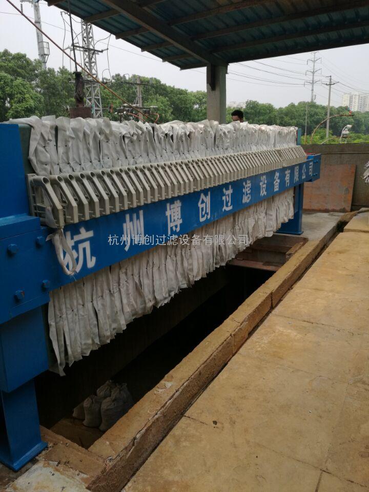 板框压滤机 罗茨风机 鼓风机 曝气器 填料 臭氧发生器 离心机