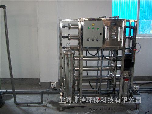 shsj -cs纯水设备