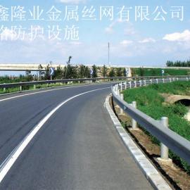 成都波形护栏板 高速公路护栏板 云南 贵州 护栏板