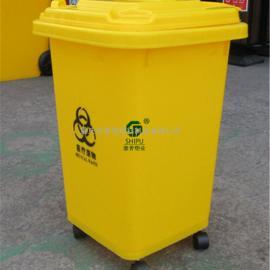 社区医院用黄色医疗垃圾桶50升医疗废物垃圾桶