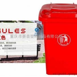 市政环卫分类30升塑料垃圾桶