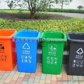 分类垃圾桶,重庆SHIPU50L分类塑料垃圾桶