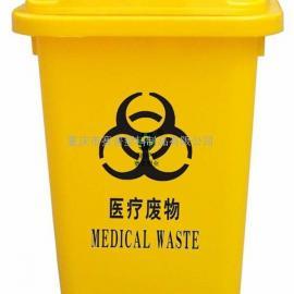 医院,诊所通用黄色医疗垃圾桶50升医疗废物垃圾桶