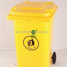 分类垃圾桶,重庆SHIPU100L分类塑料垃圾桶