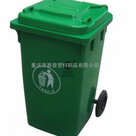 环卫局垃圾桶,重庆SHIPU100升塑料分类垃圾桶