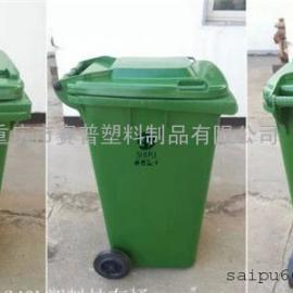 塑料垃圾桶 医院垃圾桶 赛普塑业100L大型医疗废物垃圾桶