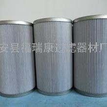 LH液压黎明滤芯FBX-250*20