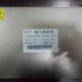 输入滤波器上海
