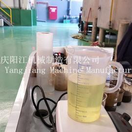 废机油再生设备厂家