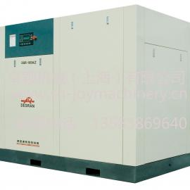 DSR-100AZ 螺杆式空气压缩机