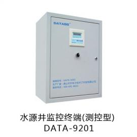 DATA-9201水井远程监控,水泵无线启动停止控制