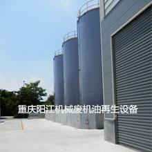 废油炼油设备