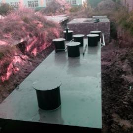 荣博源环保装备 造纸污水处理 地埋废水处理设备