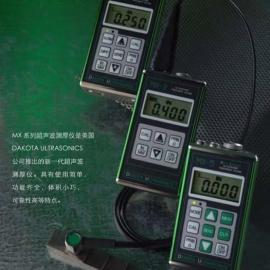 美国达高特DAKOTA进口MX-5高精密超声波测厚仪