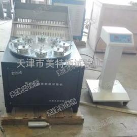 天津美特斯MTSY-7陶瓷釉面耐磨测定仪《使用说明书》