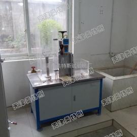 天津美特斯TSY-11型土工合成材料水平渗透仪操作步骤