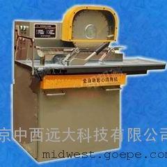厂家直销-全自动岩心切割机 型号:ZXK69-YQZ-1