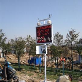 渭南市pm2.5监测设备