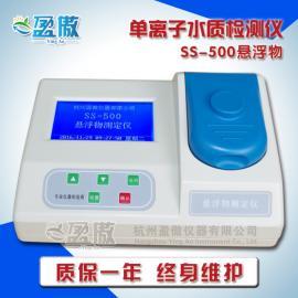 水质悬浮物浓度计工业污水SS值监测仪器快速测量仪