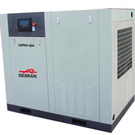 DSPMT-60A 永磁变频两级压缩螺杆机