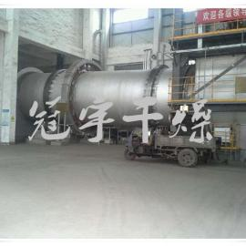 供应饲料专用烘干机械,饲料烘干机,饲料专用回转滚筒干燥设备