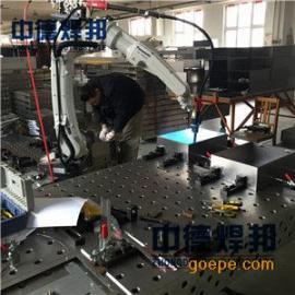 特价销售 机器人焊接工装 江浙沪地区免费包邮 送货上门