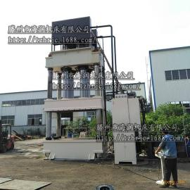 专业直销2000吨四柱压力机 玻璃钢化粪池模压专用压力机