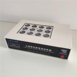 尚德 SN-102TR土壤有机碳恒温加热器 价格优惠