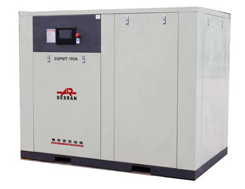 DSPMT-100A 永磁变频两级压缩螺杆机