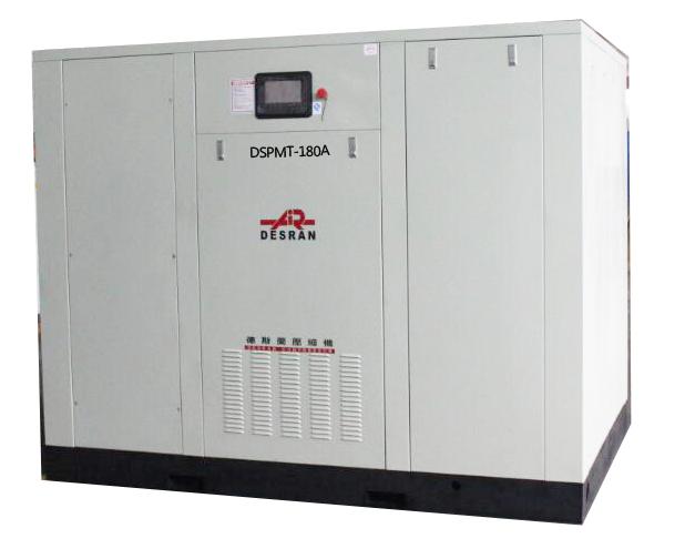 DSPMT-180A 永磁变频两级压缩螺杆机
