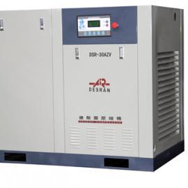 DSR-30AZV 变频式螺杆压缩机