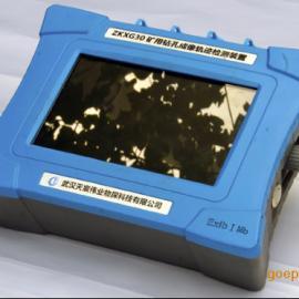 矿用钻孔成像轨迹检测装置