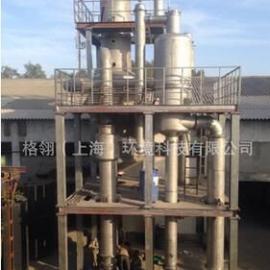 硫酸钠废水连续冷却结晶器