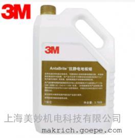 3M防静电地板蜡