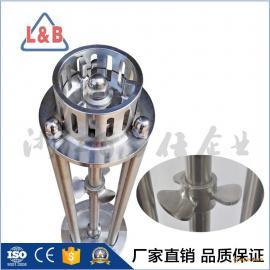 不锈钢卫生级食品 乳品 化工 高剪切均质混合 乳化头 乳化机