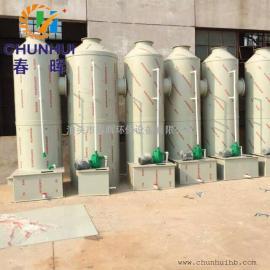 瓷砖厂煤气发生炉脱硫塔设备氧化镁法脱硫