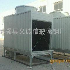 方形横流式玻璃钢冷却塔@现货供应方形LYG型玻璃钢冷却塔