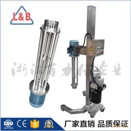 不锈钢卫生级液体 油水混合搅拌高速剪切分散 均质乳化机