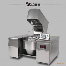 驰能商用电磁自动炒菜机一米大锅大功率电磁锅自动搅拌炒锅