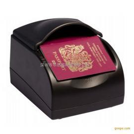 华思福边检用电子护照阅读器