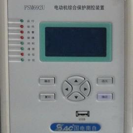 PSL691U线路保护装置国电南自PSL641UX线路保护测控装置