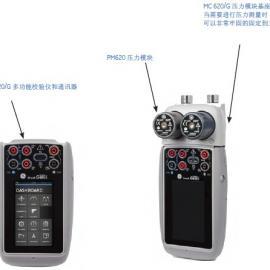 多功能压力校验DPI620Genii授权代理商