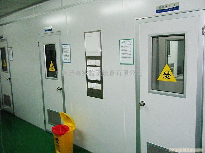 专业承接动物检疫无菌实验室规划建设