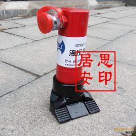 居思安GYKM-100/150液压开门器订购优惠