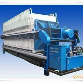 南京蓝群水处理供应不锈钢板框压滤机