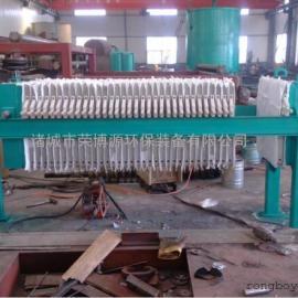 RBM板式压滤机 板式压滤机厂家 荣博源压滤机价格 畅销