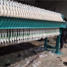厢式板框压滤机厂家加工 压滤机什么价位 山东荣博源