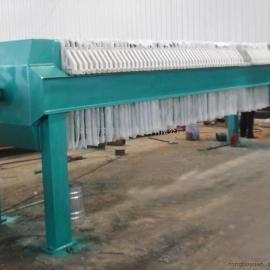 荣博源 RBM 液压式压滤机 本行出产规格板框式压滤机