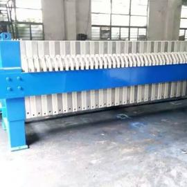 厢式板框压滤机专业生产厂家 荣博源环保的价格便宜
