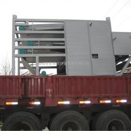 荣博源环保 RBK 三网带式压滤机 生活污泥处理设备